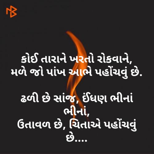 Post by Prashant Solanki on 19-Aug-2019 07:05am
