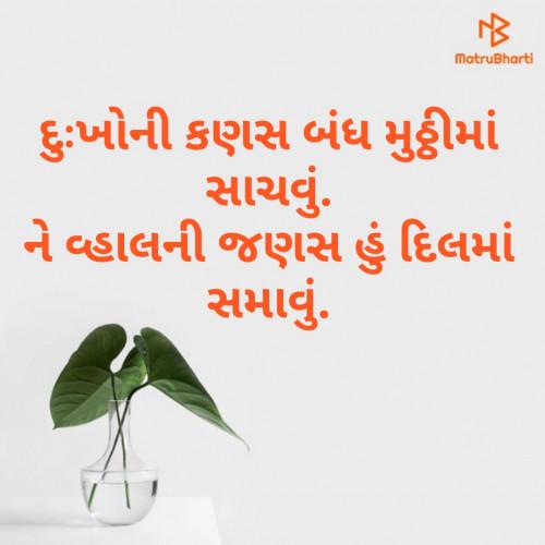 Post by Prashant Solanki on 19-Aug-2019 07:08am