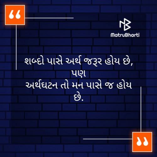 Post by Prashant Solanki on 19-Aug-2019 07:10am