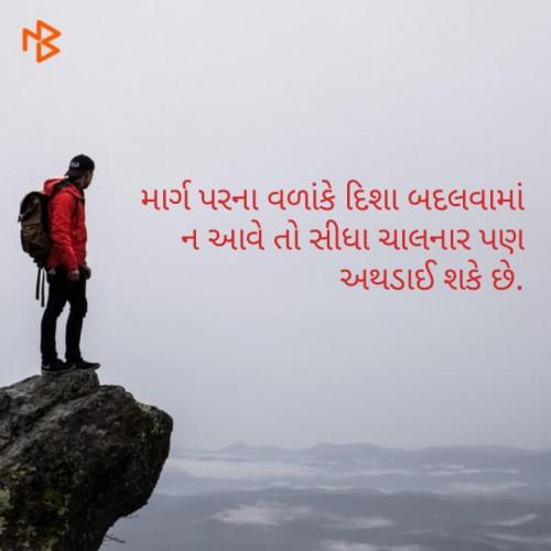 Post by Hitesh Rathod on 19-Aug-2019 07:12am