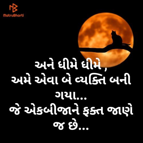 Post by Prashant Solanki on 19-Aug-2019 07:12am