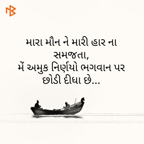 Post by Prashant Solanki on 19-Aug-2019 07:15am
