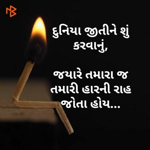 Post by Prashant Solanki on 19-Aug-2019 07:21am