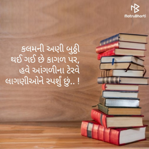 Post by Hitesh Rathod on 19-Aug-2019 07:16am