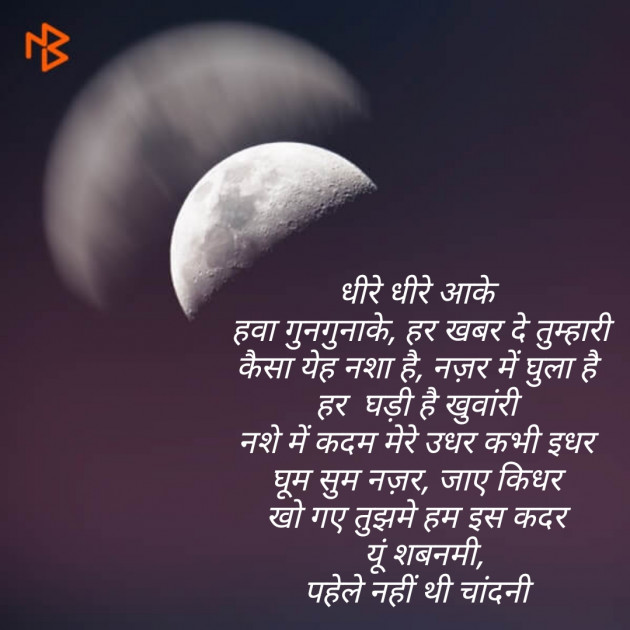 Post by Vaidehi on 19-Aug-2019 07:35am
