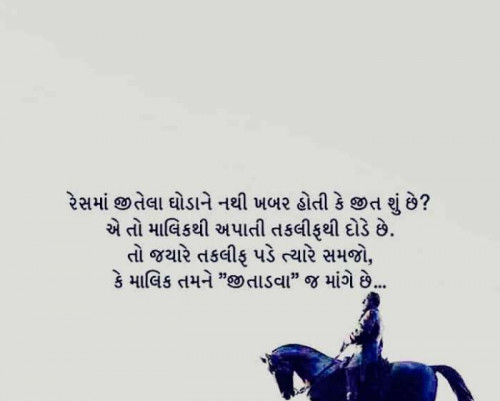 Post by Piyush on 19-Aug-2019 07:48am