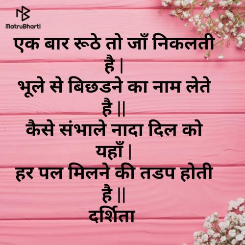 Post by Darshita Babubhai Shah on 19-Aug-2019 07:53am