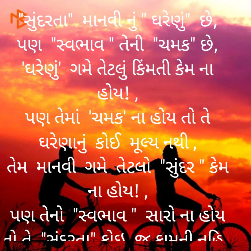 Post by Hemangi Sharma on 19-Aug-2019 08:02am
