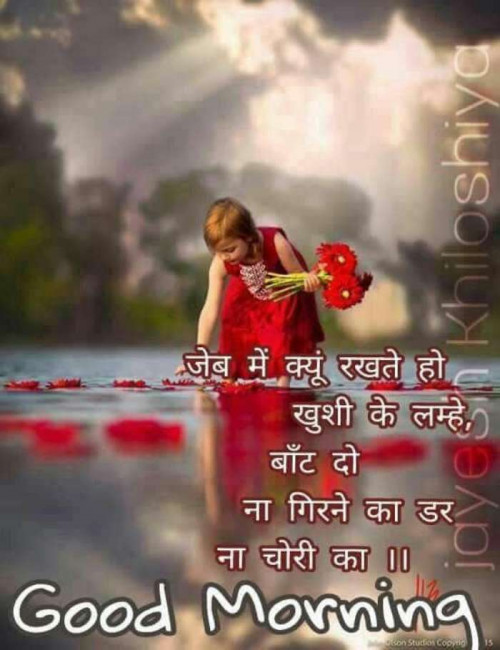 Post by Neha on 19-Aug-2019 08:33am