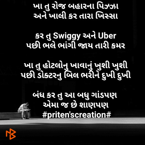 Post by Priten K Shah on 19-Aug-2019 08:34am