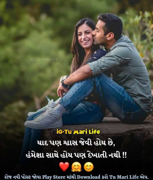 Gujarati Good Morning status by Rahul Nine one Six on 19-Aug-2019 08:37:52am | Matrubharti