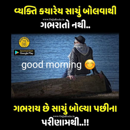 Post by patel suhani on 19-Aug-2019 08:47am