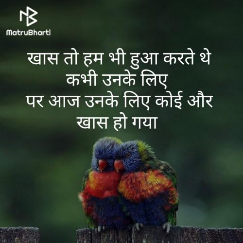Post by dipika Sathavara on 19-Aug-2019 08:56am