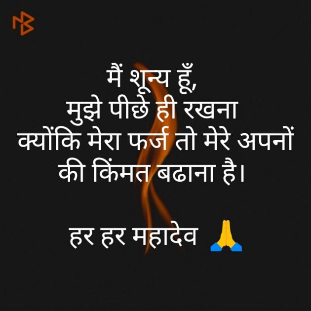 Post by Shweta Parmar on 19-Aug-2019 09:14am