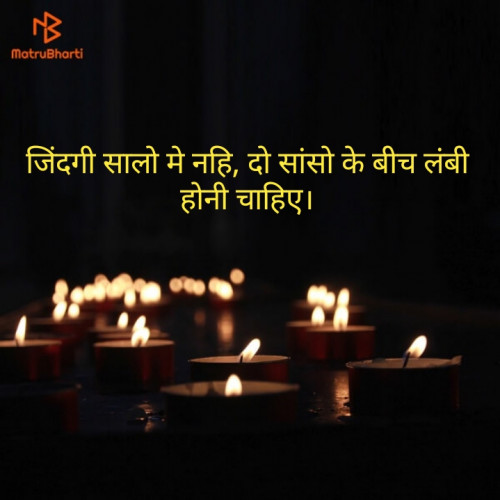 Post by Hitesh Rathod on 19-Aug-2019 09:33am