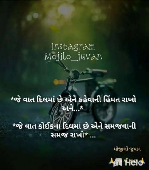 Post by Sanju Parmar on 19-Aug-2019 09:53am