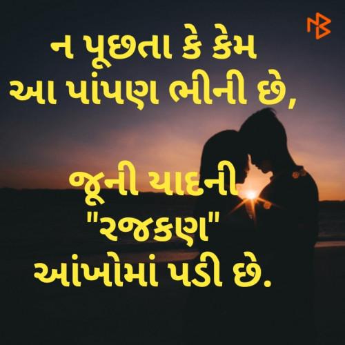 Post by Ghanshyam Patel on 19-Aug-2019 09:54am