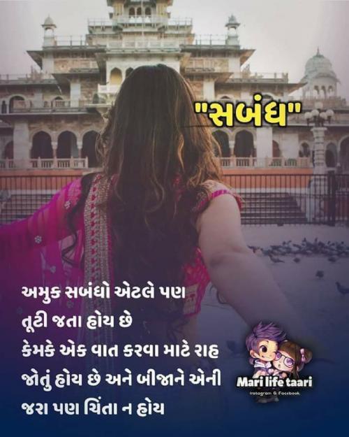 Post by Ansh Patel on 19-Aug-2019 09:58am