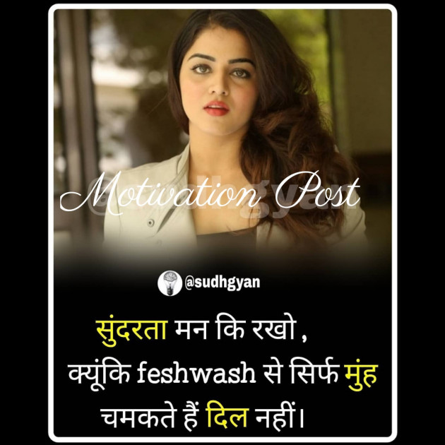 Post by Aryan Verma on 19-Aug-2019 10:56am