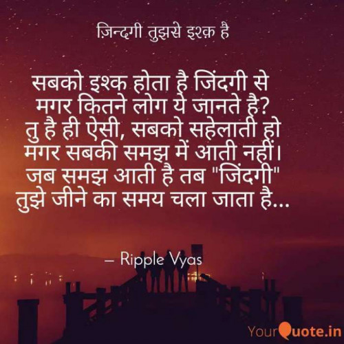 Post by Ripal Vyas on 19-Aug-2019 11:06am