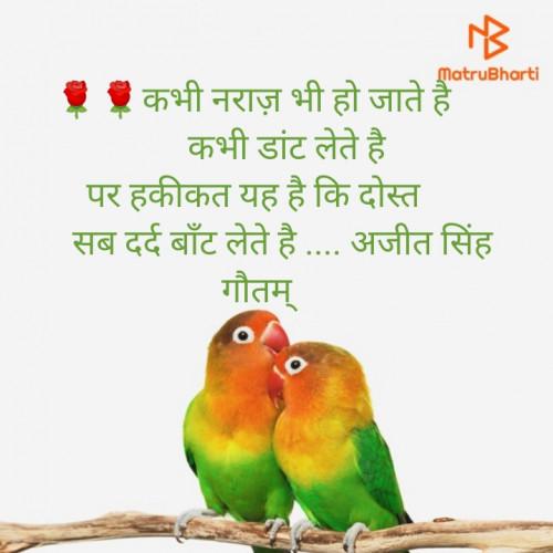 Post by Dr.Ajit Singh Gautam on 19-Aug-2019 11:06am