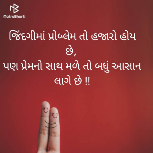 Post by Ritesh Agravat on 19-Aug-2019 11:16am