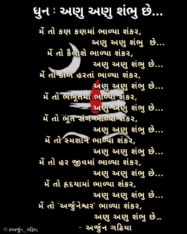 Post by Arjun Gadhiya on 19-Aug-2019 11:37am