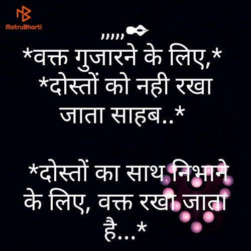 Post by Sangita Behal on 19-Aug-2019 12:09pm
