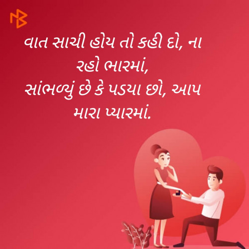 Quotes, Poems and Stories by Maulik Rajput | Matrubharti