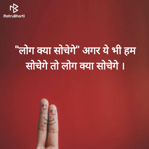 Post by Darshita Hidad on 19-Aug-2019 01:15pm