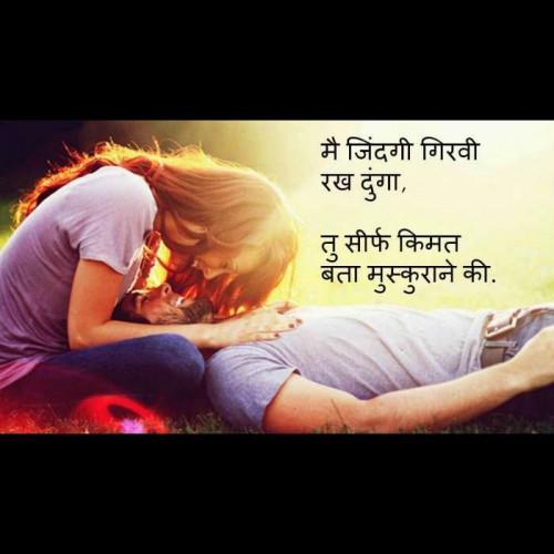 Post by Anil Ramavat on 19-Aug-2019 01:18pm