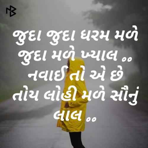 Post by jagrut Patel on 19-Aug-2019 02:00pm