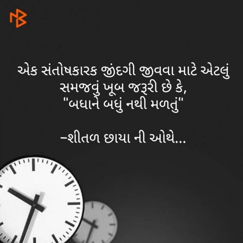 Post by Shital Sangani on 19-Aug-2019 02:14pm