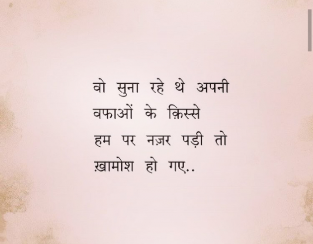 Post by Sarika on 19-Aug-2019 02:42pm