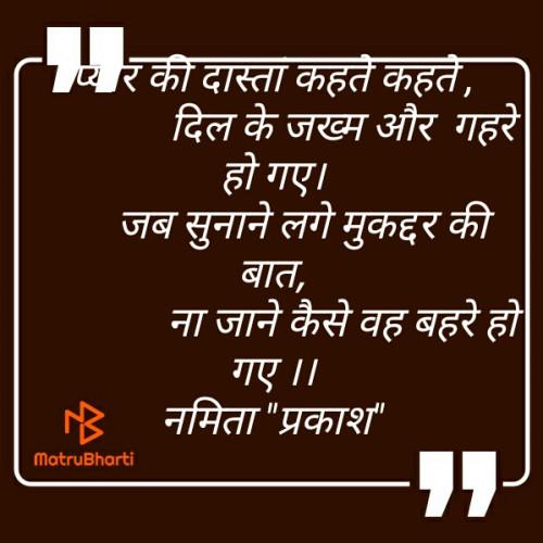Post by Namita Gupta on 19-Aug-2019 04:11pm