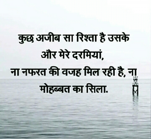Post by Fun LOVER on 19-Aug-2019 04:22pm
