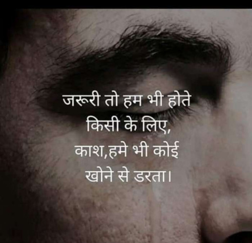Post by Shubhra Dixit on 19-Aug-2019 04:29pm