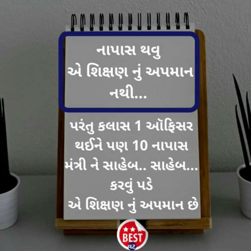 Post by Vasani Kalpesh on 19-Aug-2019 04:42pm
