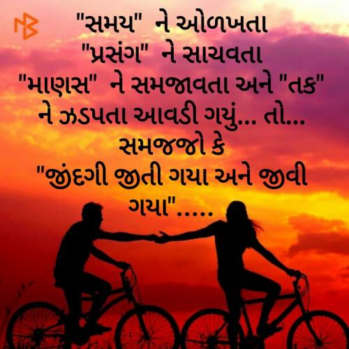 Post by Dhara Visariya on 19-Aug-2019 04:43pm