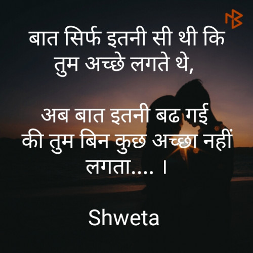 Post by Shweta Parmar on 19-Aug-2019 05:38pm