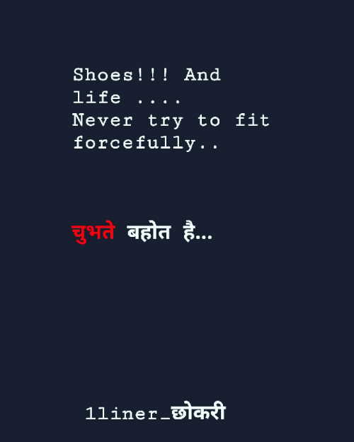 Post by 1liner छोकरी on 19-Aug-2019 07:45pm