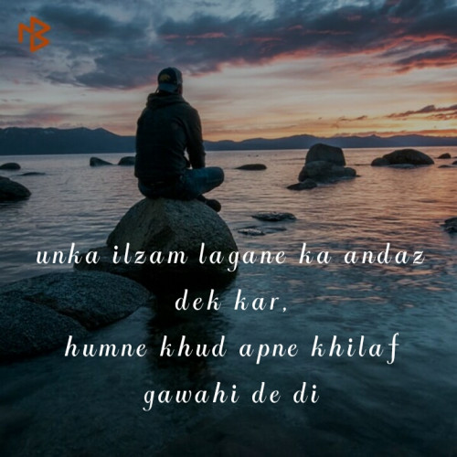 Post by Urvi on 19-Aug-2019 08:42pm