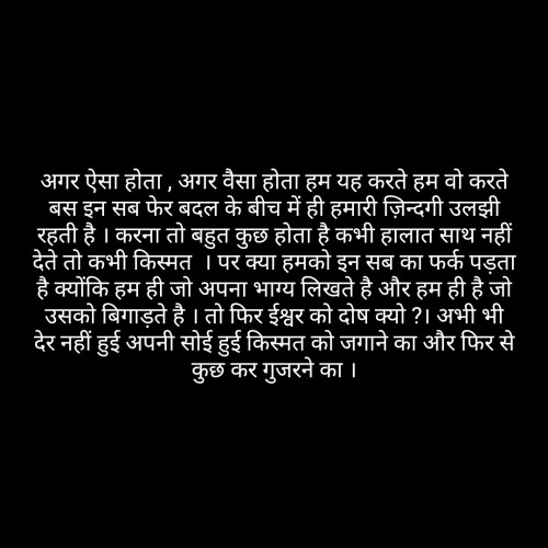 Post by short sweet on 19-Aug-2019 08:55pm