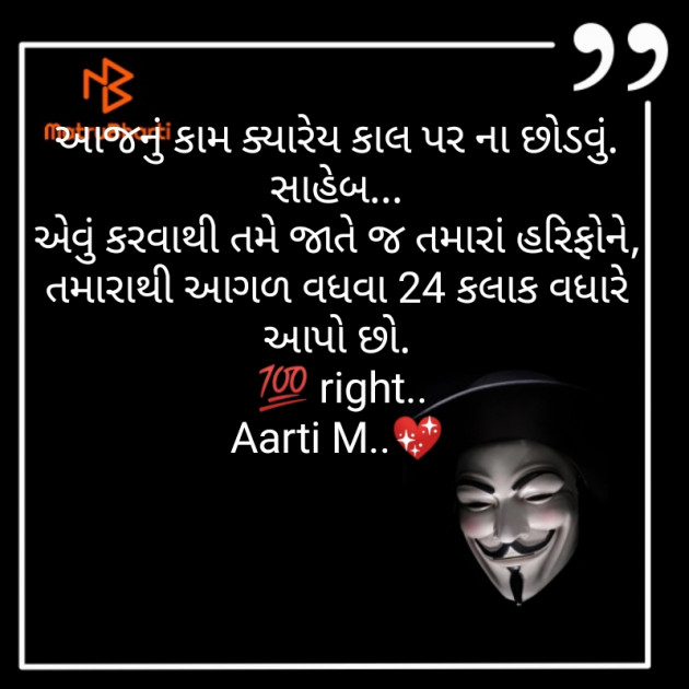 Post by Aarti Makwana on 19-Aug-2019 10:09pm