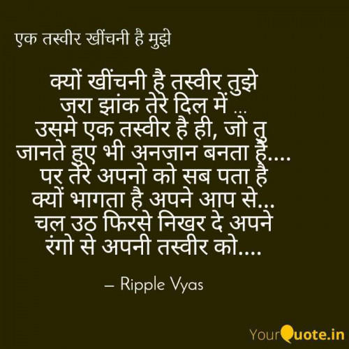 Post by Ripal Vyas on 19-Aug-2019 11:50pm