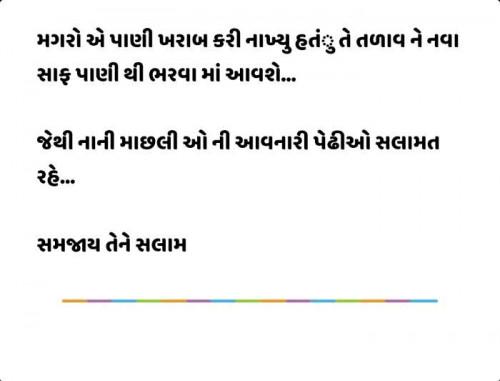 Post by Vijay Hadiya on 20-Aug-2019 06:30am