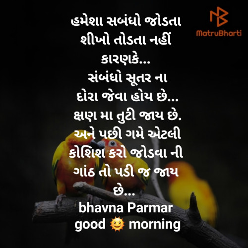 Post by Bhavna Parmar on 20-Aug-2019 06:48am