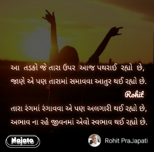 Post by Rohit Prajapati on 20-Aug-2019 07:25am
