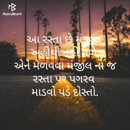 Post by Jigna on 20-Aug-2019 07:30am