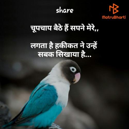 Hindi Good Morning status by Tinu Rathod _તમન્ના_ on 20-Aug-2019 07:47:28am | Matrubharti